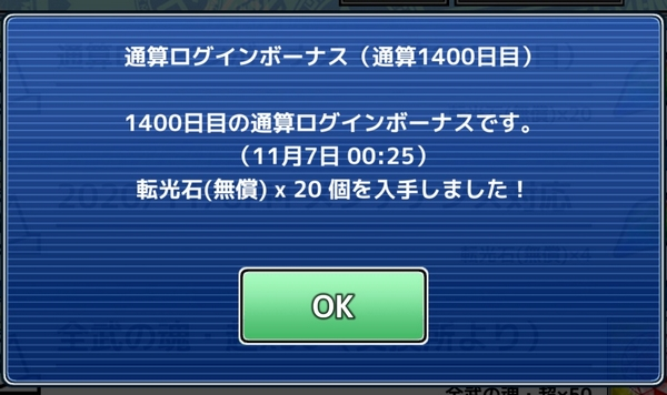 放サモハロウィン暴走夜AR (4)