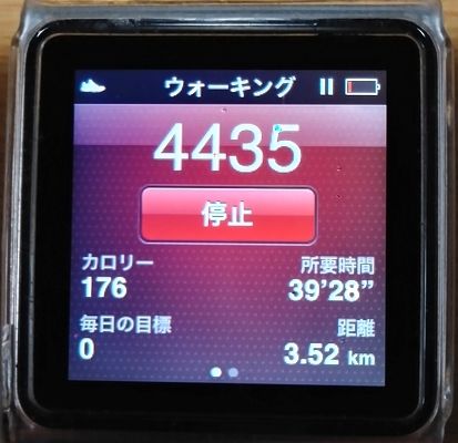 快眠への道 (1)
