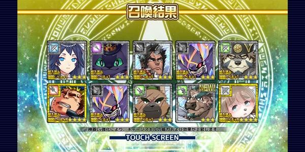 放サモ4周年ガチャ (4)