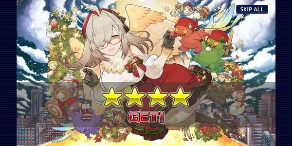 放サモサンシャインクリスマス課金 (2)