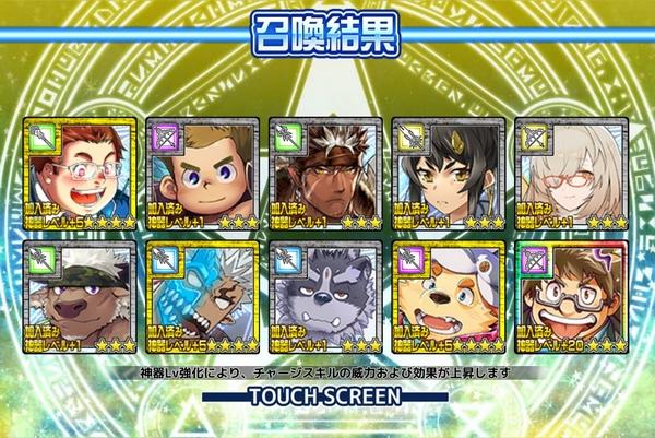 放サモ2021福袋ガチャ (6)