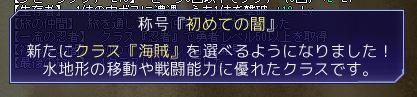 伝説の旅行記ゲット3