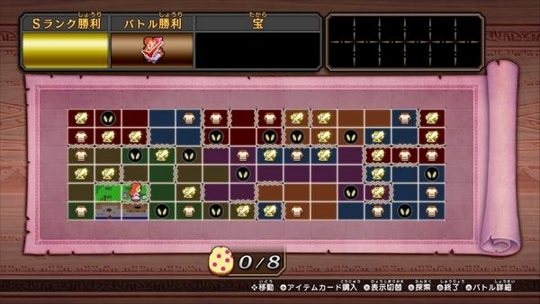ゼルダ無双ハイラルオールスターズ購入 (3)
