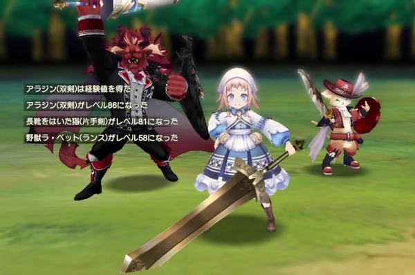 グリムエコーズ鬼姫とバンディットイベント (4)