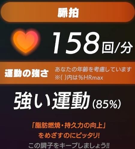 リングフィット新パート52 (4)