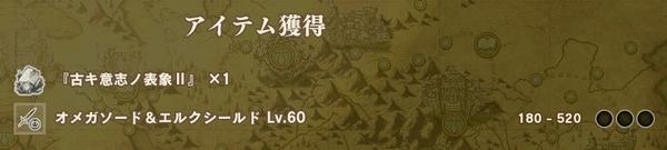 ソウルキャリバー6で放サモ (1)