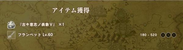 ソウルキャリバー6で放サモ (7)