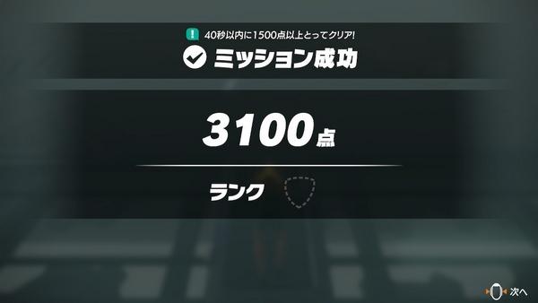 リングフィット新パート60 (2)