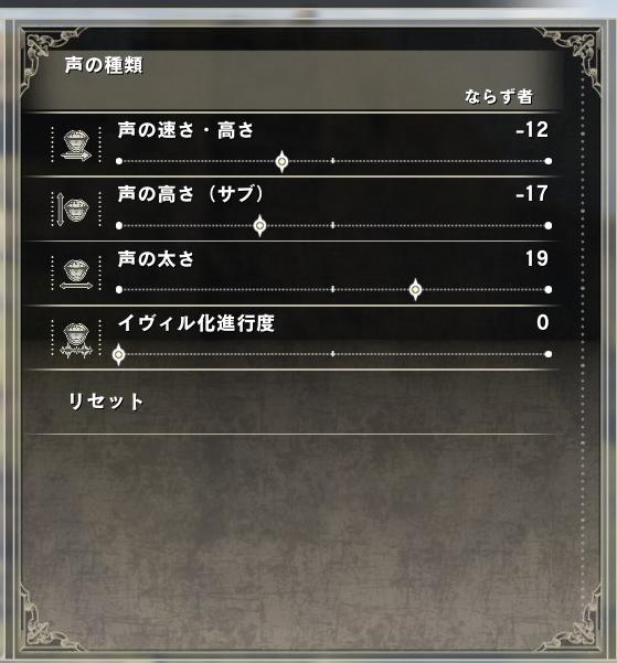 牧師なキングと (11)