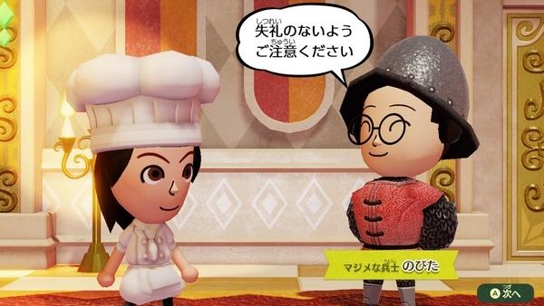 スイッチ版ミートピアお城に到着 (2)