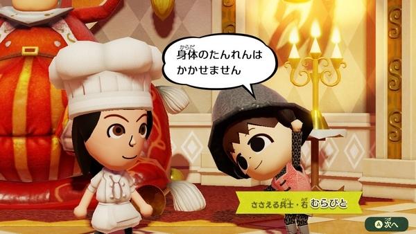 スイッチ版ミートピアお城に到着 (5)