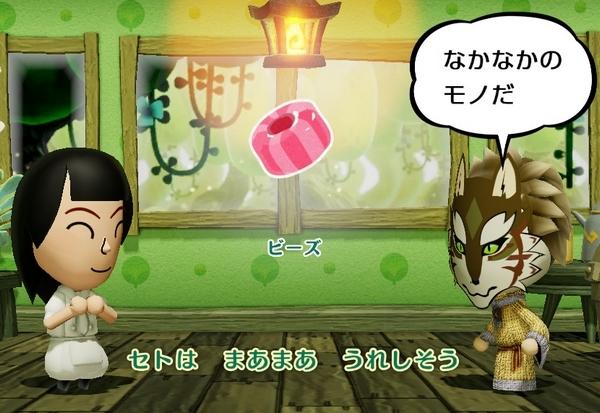 スイッチ版ミートピアお城に到着 (8)