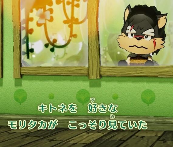 スイッチ版ミートピアお城に到着 (9)
