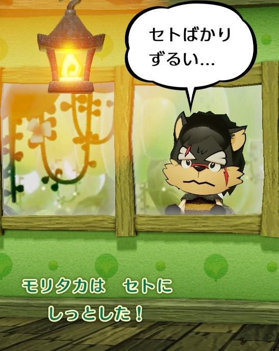 スイッチ版ミートピアお城に到着 (10)