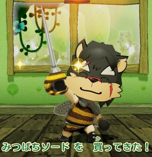 スイッチ版ミートピアお城に到着 (12)