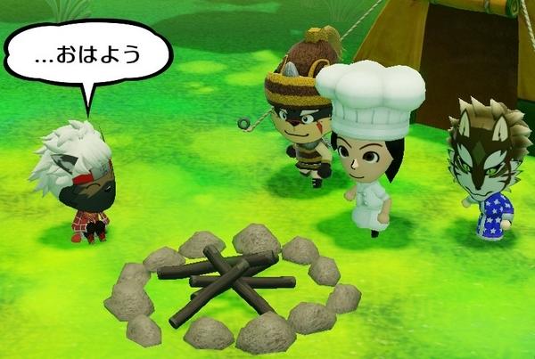 スイッチ版ミートピアお城に到着 (13)