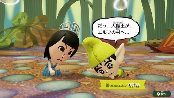 スイッチ版ミートピア妖精の国2 (1)