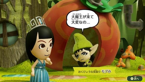 スイッチ版ミートピア妖精の国2 (2)