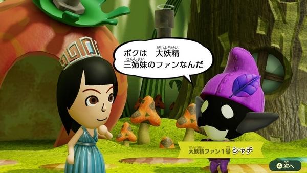 スイッチ版ミートピア妖精の国2 (4)
