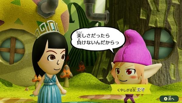 スイッチ版ミートピア妖精の国2 (6)