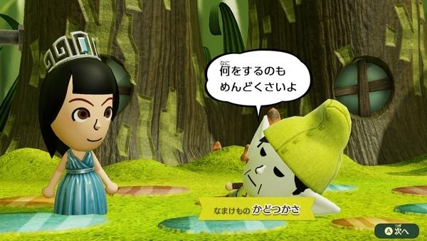 スイッチ版ミートピア妖精の国2 (7)