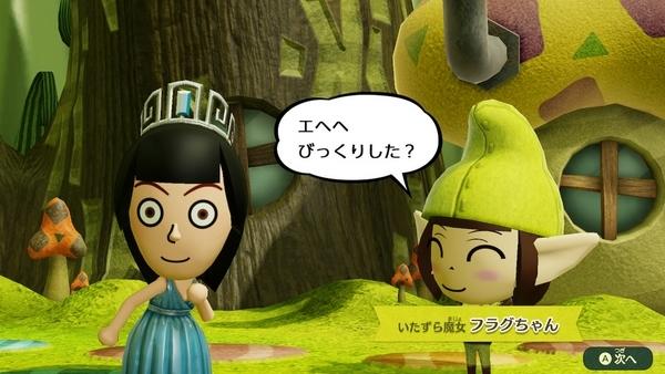 スイッチ版ミートピア妖精の国2 (8)