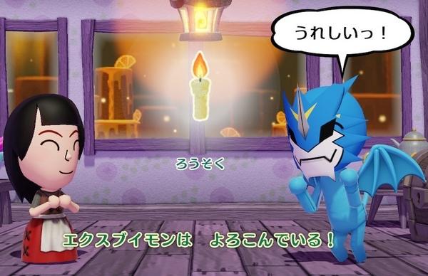 スイッチ版ミートピア妖精の国2 (13)