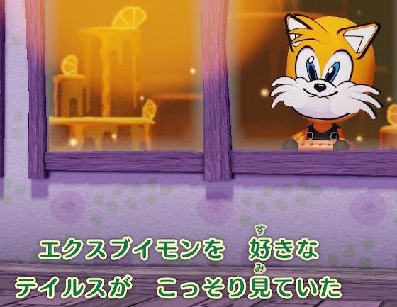 スイッチ版ミートピア妖精の国2 (14)
