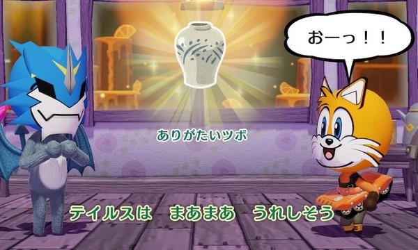 スイッチ版ミートピア妖精の国2 (22)