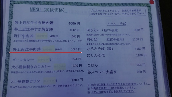 DSC_4592.jpg
