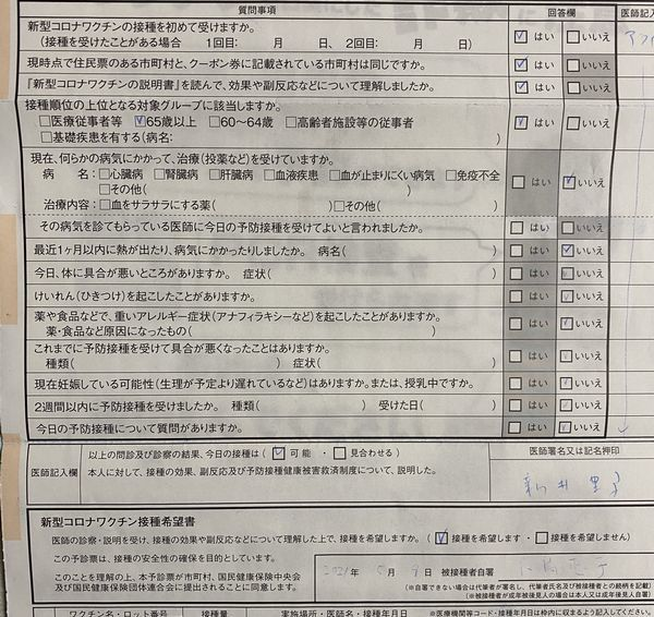 IMG_3977 (1)