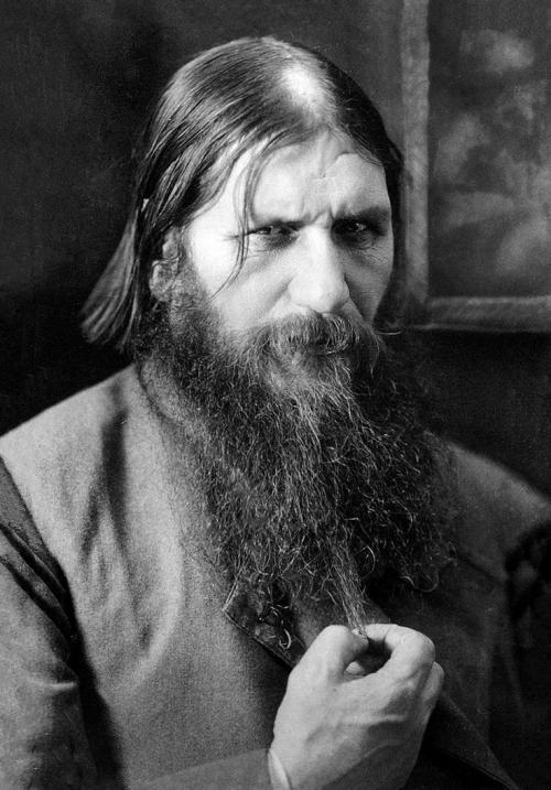 Grigori_Rasputin_1916_convert_20201020083607.jpg