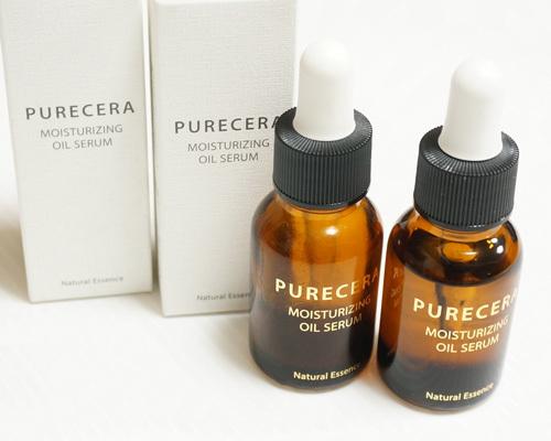 purecera001.jpg