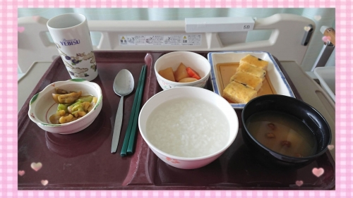虫垂炎で入院●食事開始(昼食)20210516