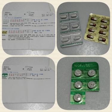 20210826虫垂炎で入院●処方されたお薬
