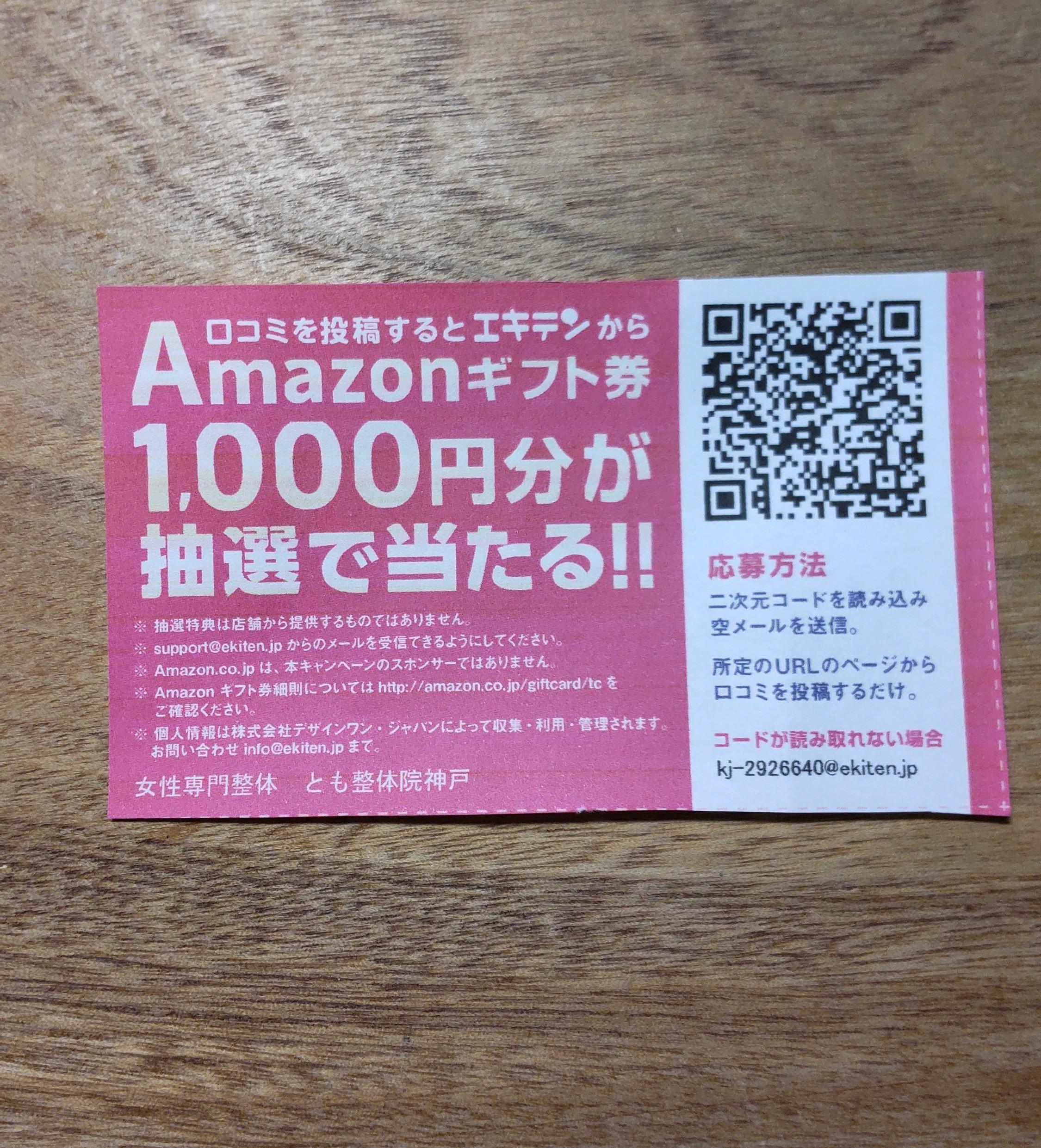 DSC_0063 (1)