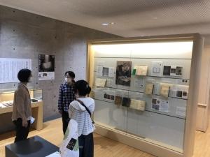 西田幾多郎記念哲学館
