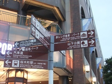 横浜金婚式3