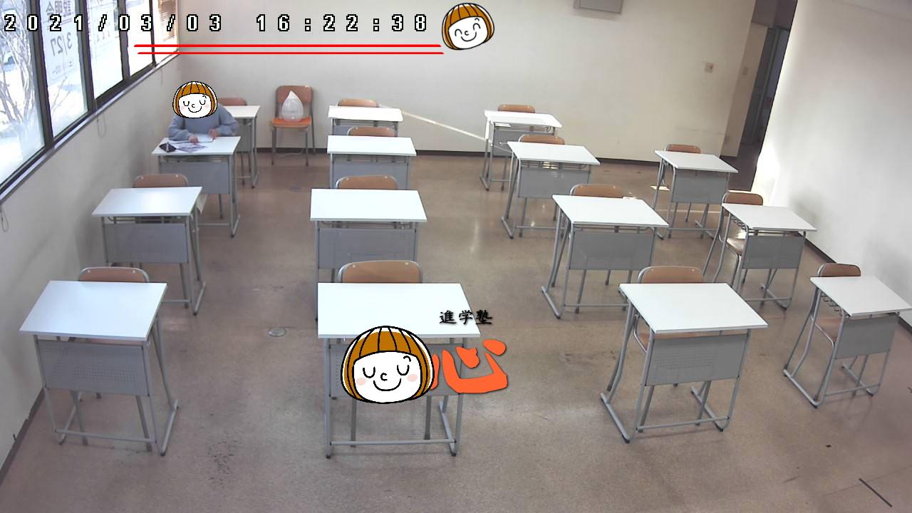 20210303自習室