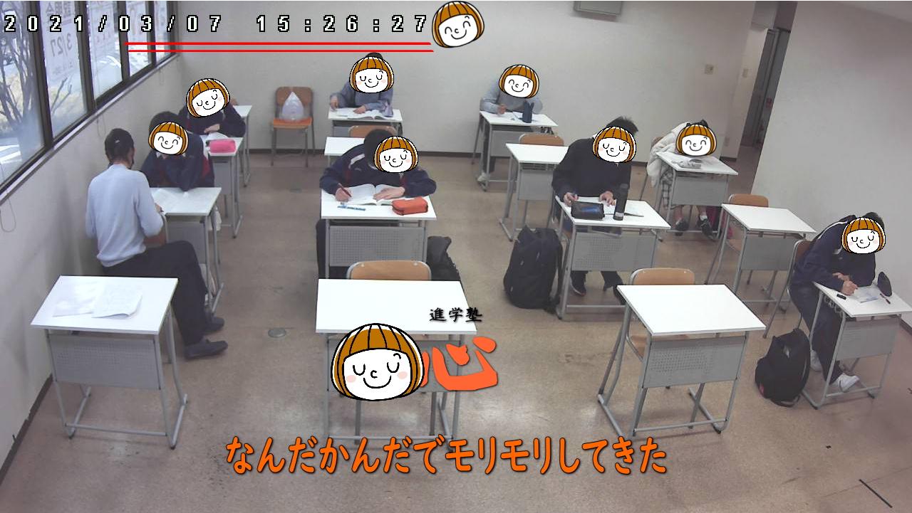 20210307自習室②