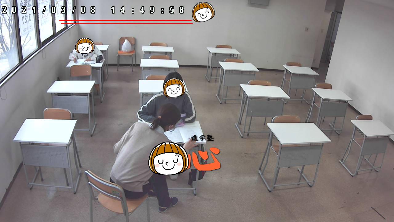 20210308自習室