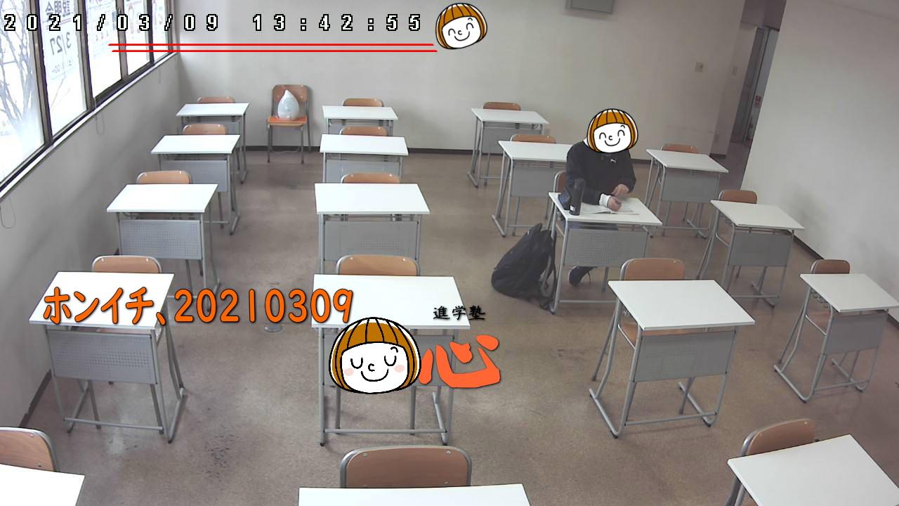 20210309自習室