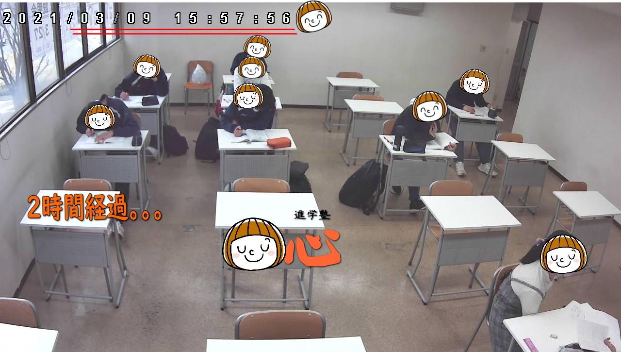 20210309自習室②