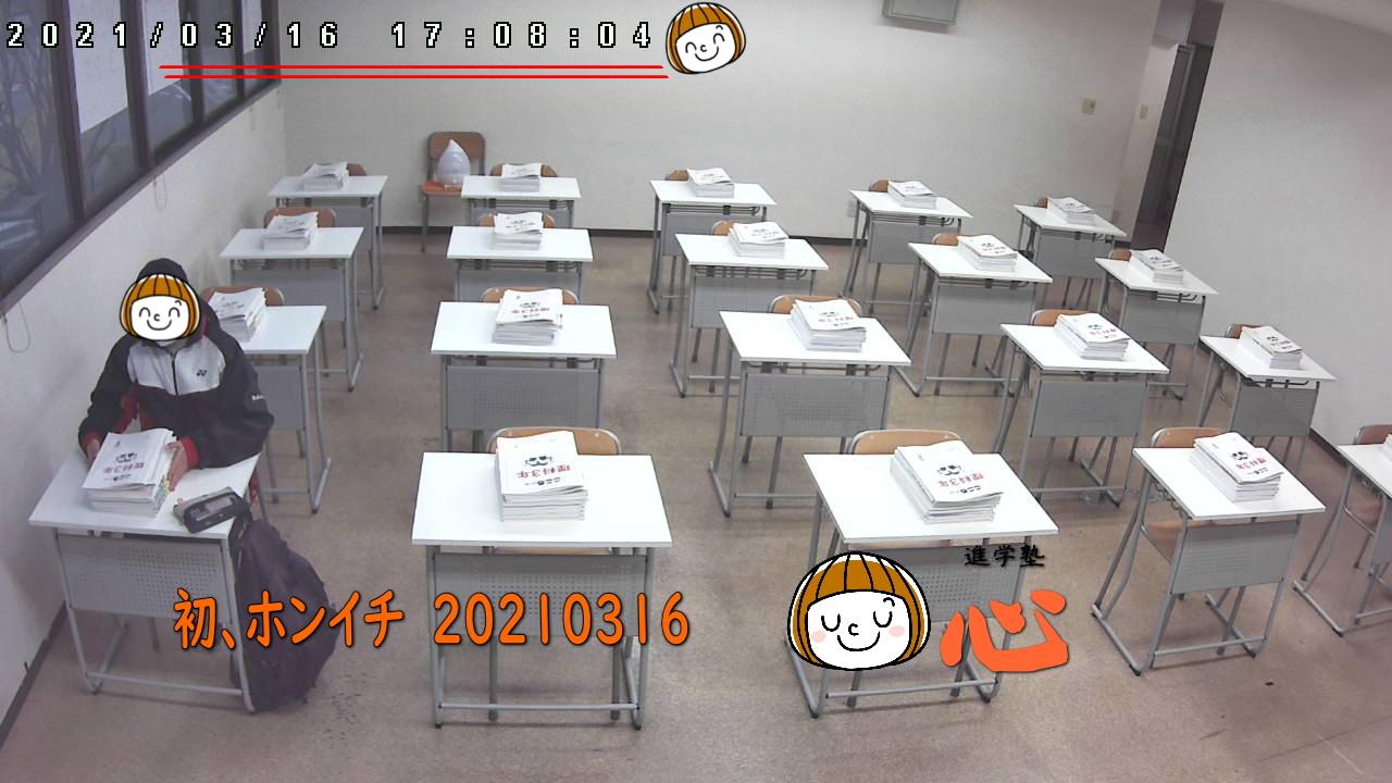 20210316自習室