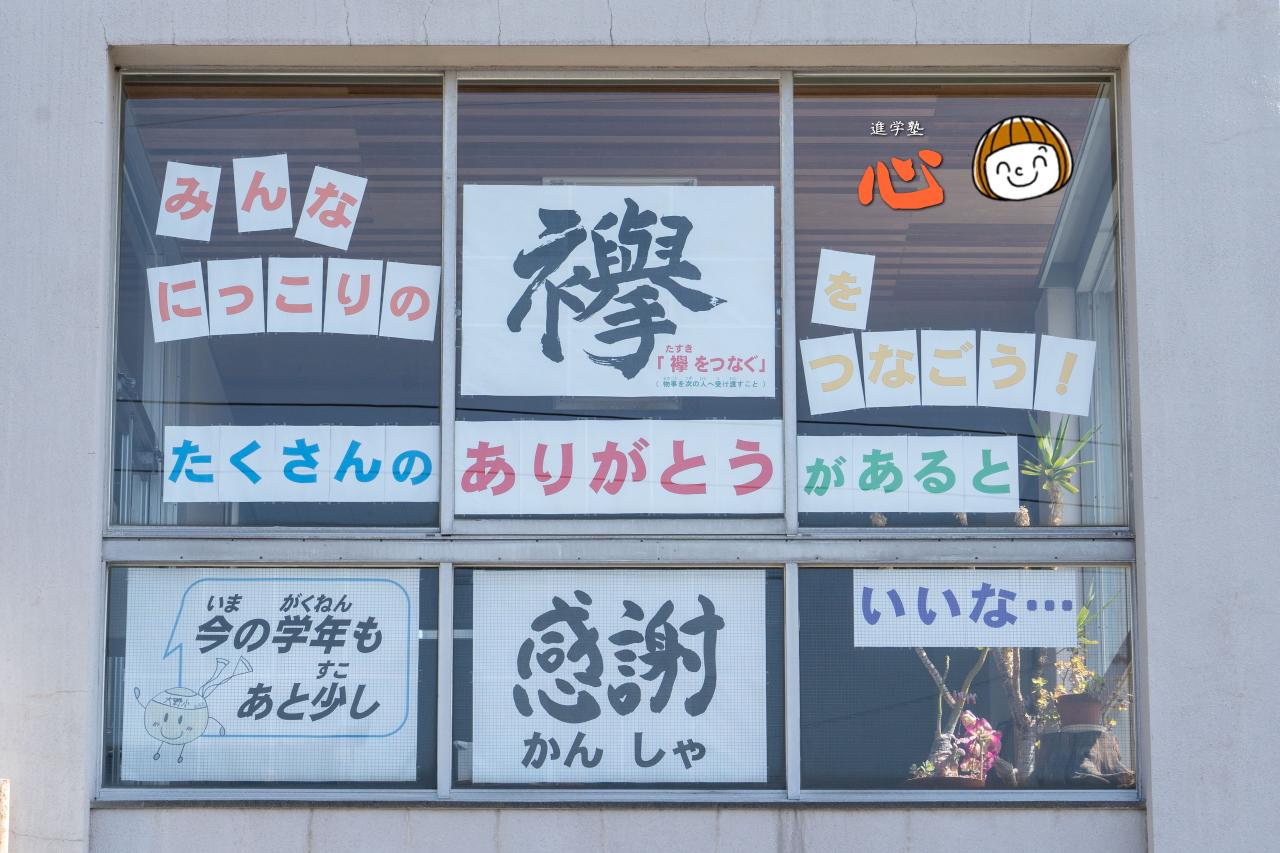 0323大野翔