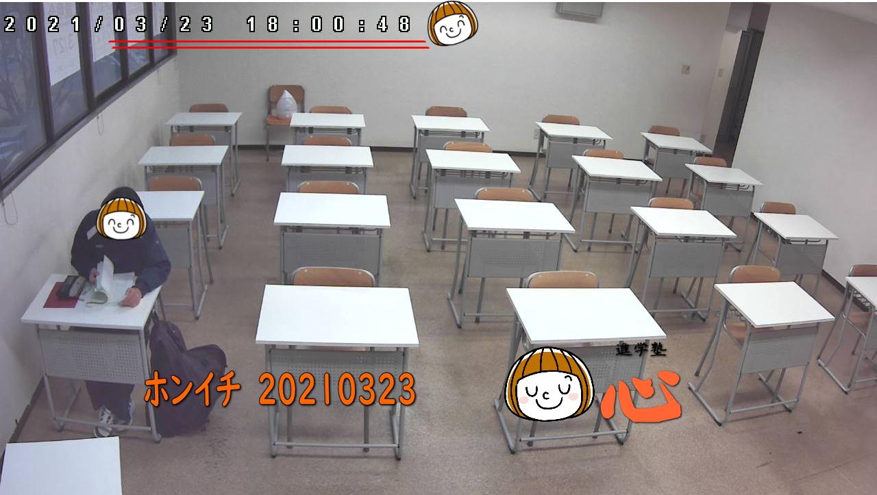 20210323自習室