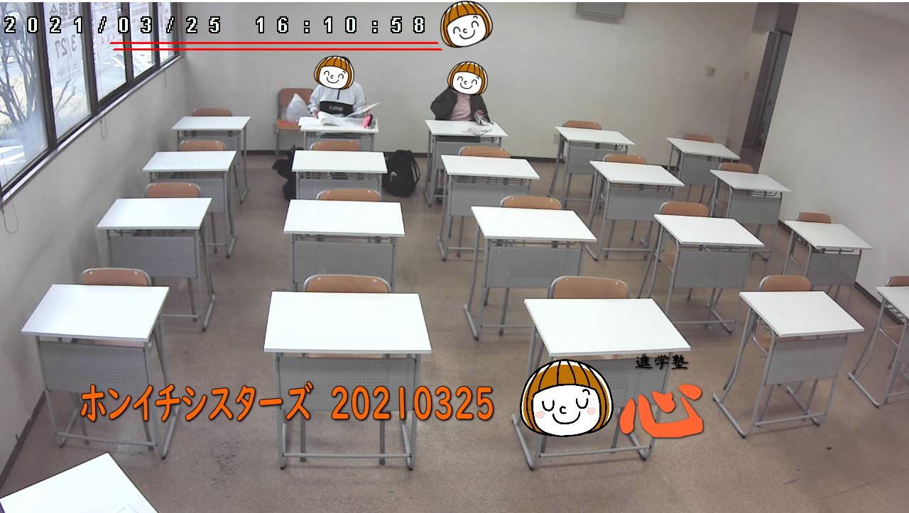 20210325自習室