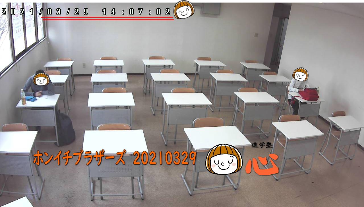 20210329自習室