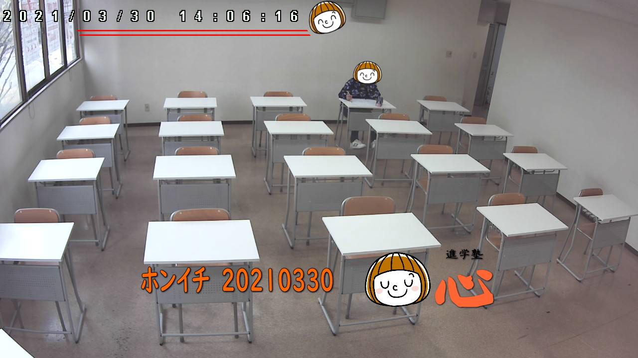 20210330自習室