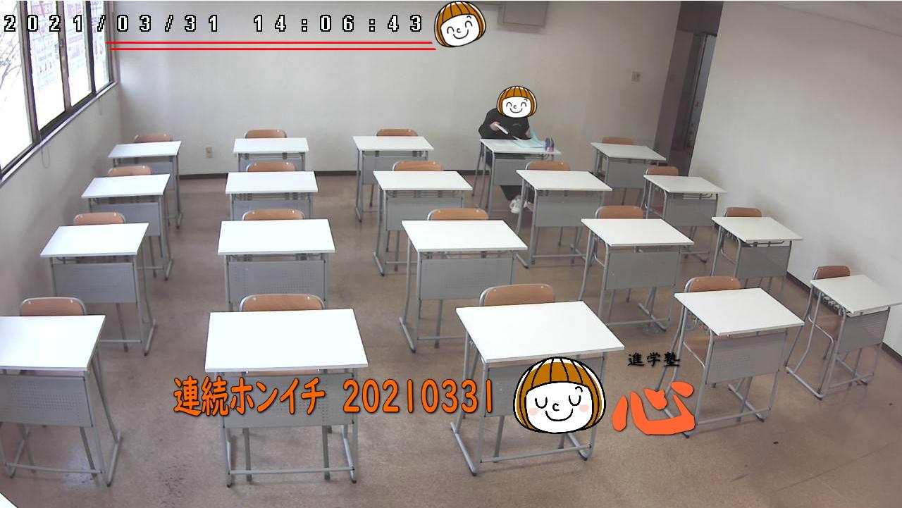 20210331自習室